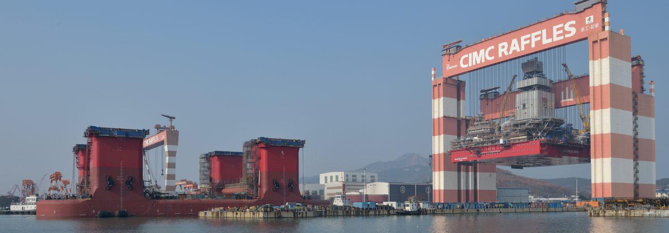CIMC's shipyard in Yantai